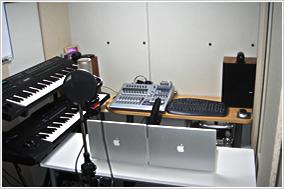 レコーディングルーム